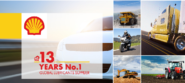 Shell Lubricants 13 Years No.1 Jungent